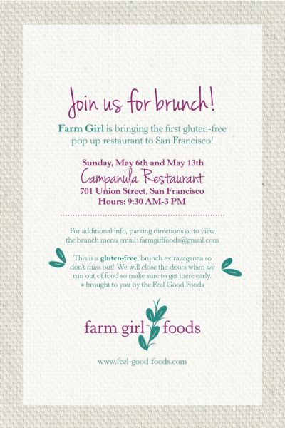 FarmGirl Invite 4x6